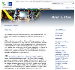 GMChina.com
