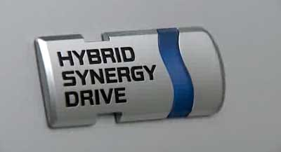 Hybrid Vehicle Brake Override System Video